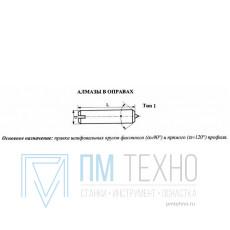 Алмаз в оправе 3908-0106, d=6.0, L25мм, угол 120гр., 0,08 карат