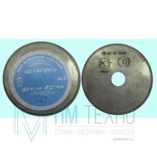 Диск отрезной алмазный   АОК 100х20х0,7 АС20 100/80 (по стеклу) 0,10кар