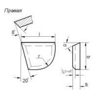 Пластина 06130 Т15К6 правая (20х18х6х10х18гр) (для подр. и расточных резцов под глухие отв.)