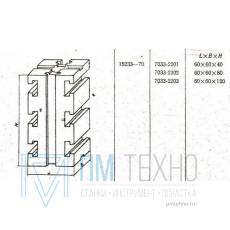 Опора Квадратная  60х 60х 40 с Т-образными пазами 12мм (7033-2201) ГОСТ 15233-70 (восст.)