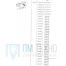 Палец Установочный грибковый D 52х 20хd18 срезанный с отверстием (7030-2272) ГОСТ 15352-70