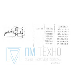 Планка  96х 12х 30 с установочным отверстием d 8мм, под паз 8мм передвижная (7050-0184) ГОСТ14488-69