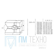 Призма подкладная  90х 45х 10; 90° d 9-28мм под паз 12мм (7033-2401) ГОСТ15274-70 (восстановленная)