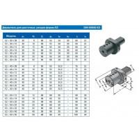 Резцедержатель для расточных резцов с ц/х Е2-40х16, с хвостовиком VDI40-3425 DIN69880